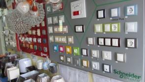 Осветление и осветителни тела, LED осветление за дома и градината.