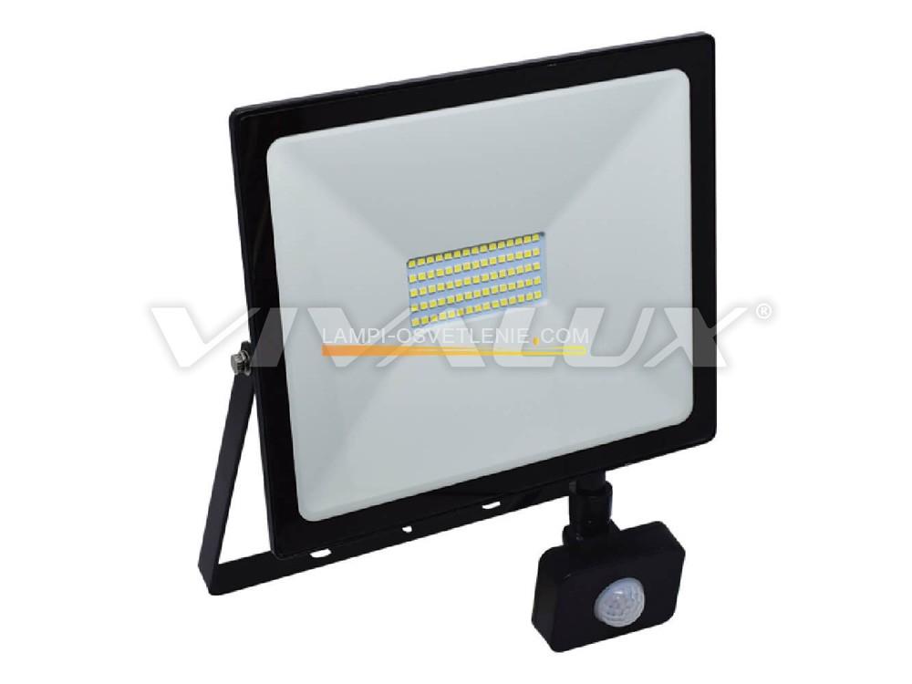 LED прожектор със сензор NYX LED - NYX LED 50W B