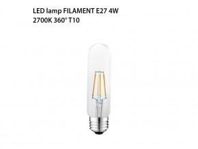 LED лампа FILAMENT E27 4W 2700K 360° T10