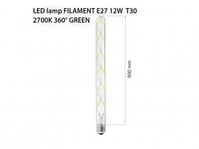 LED лампа FILAMENT E27 12W ЗЕЛЕН 360° T30