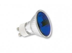 SYLVANIA-HI-SPOT ES50 GU10 50W BLUE