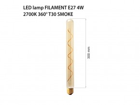 LED лампа FILAMENT E27 4W 2700K 360° T30 Smoke