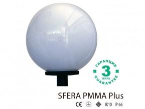 SFERA 400 PMMA PLUS 02/70W НЛВН