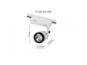 T3 LED 316 10W