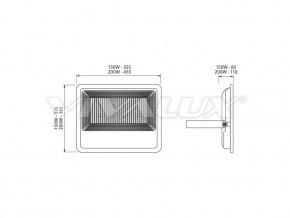 Диоден прожектор VIGOR LED - VIGOR LED SMD 200W/B