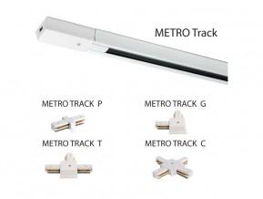 METRO Track 1m WHITE