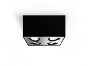 LED МЕТАЛЕН ПЛАФОН, PHILIPS, BOX, 50494/30/P0