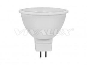 Диодни лампи BETA LED 220V 3W G5.3 4000K