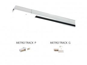 NVC Track Line 2m white T3