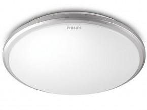 LED ПЛАФОН, PHILIPS, TWIRLY, 31815.87.16