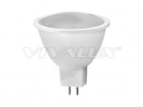 Диодни лампи XARD LED 12V MR16 5W=35W G5.3 3000K