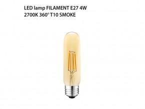 LED лампа FILAMENT E27 4W 2700K 360° T10 Smoke