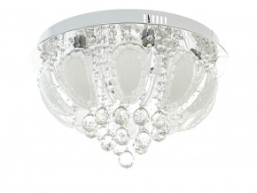 41168a mp3 gerry style lighting shop 41168b mp3 aloadofball Image collections