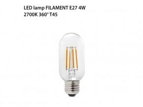 LED лампа FILAMENT E27 4W 2700K 360° T45