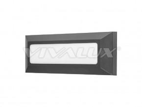 LED осветително тяло ALVIA LED - ALVIA RC 4W LED-DR/GR