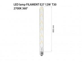 LED лампа FILAMENT E27 12W 2700K 360° T30