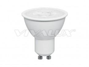 Диодни лампи PROXI LED - PRL SMD JDR 5W GU10 CL