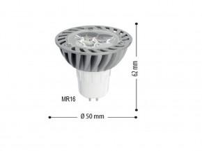 CAP 3W MR16/220V WH 3 x 1