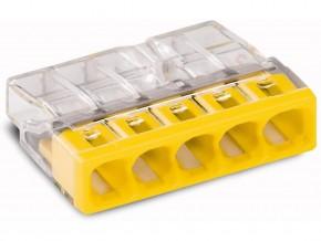 Бърза връзка WAGO 5х0,5-2,5 mm2 (100бр. в кутия) жълта за твърд проводник