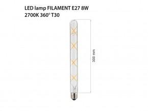 LED лампа FILAMENT E27 8W 2700K 360° T30