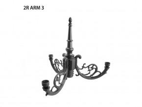 Рогатка ARM 3