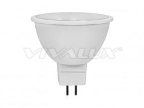 Диодни лампи BETA LED 220V 3W G5.3 6400K