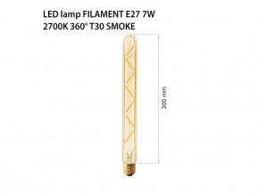 LED лампа FILAMENT E27 7W 2700K 360° T30 Smoke