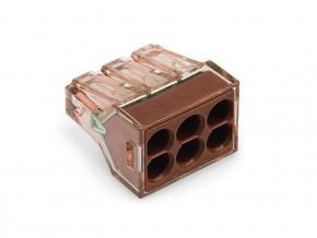 Бърза връзка Wago 6х1,5-4 mm2 (50бр.) лилава за твърд проводник