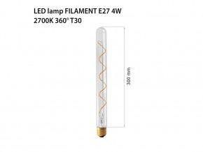 LED лампа FILAMENT E27 4W 2700K 360° T30